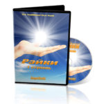 DVD9-Reiki1-video-sm