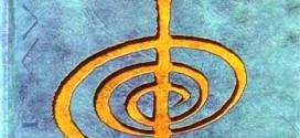 Первый символ Рэйки — Чо Ку Рей (CHO KU REI )