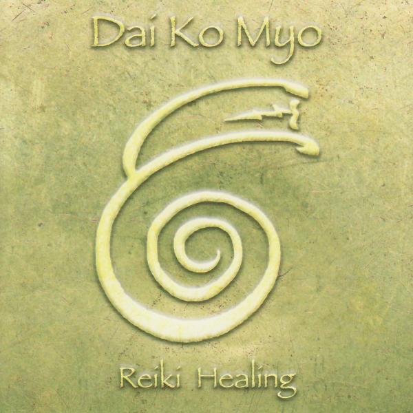 Dai Ko Myo Angelreiki